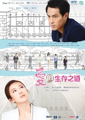 image of drama The Pursuit of Happiness (2013) [TWDRAMA]